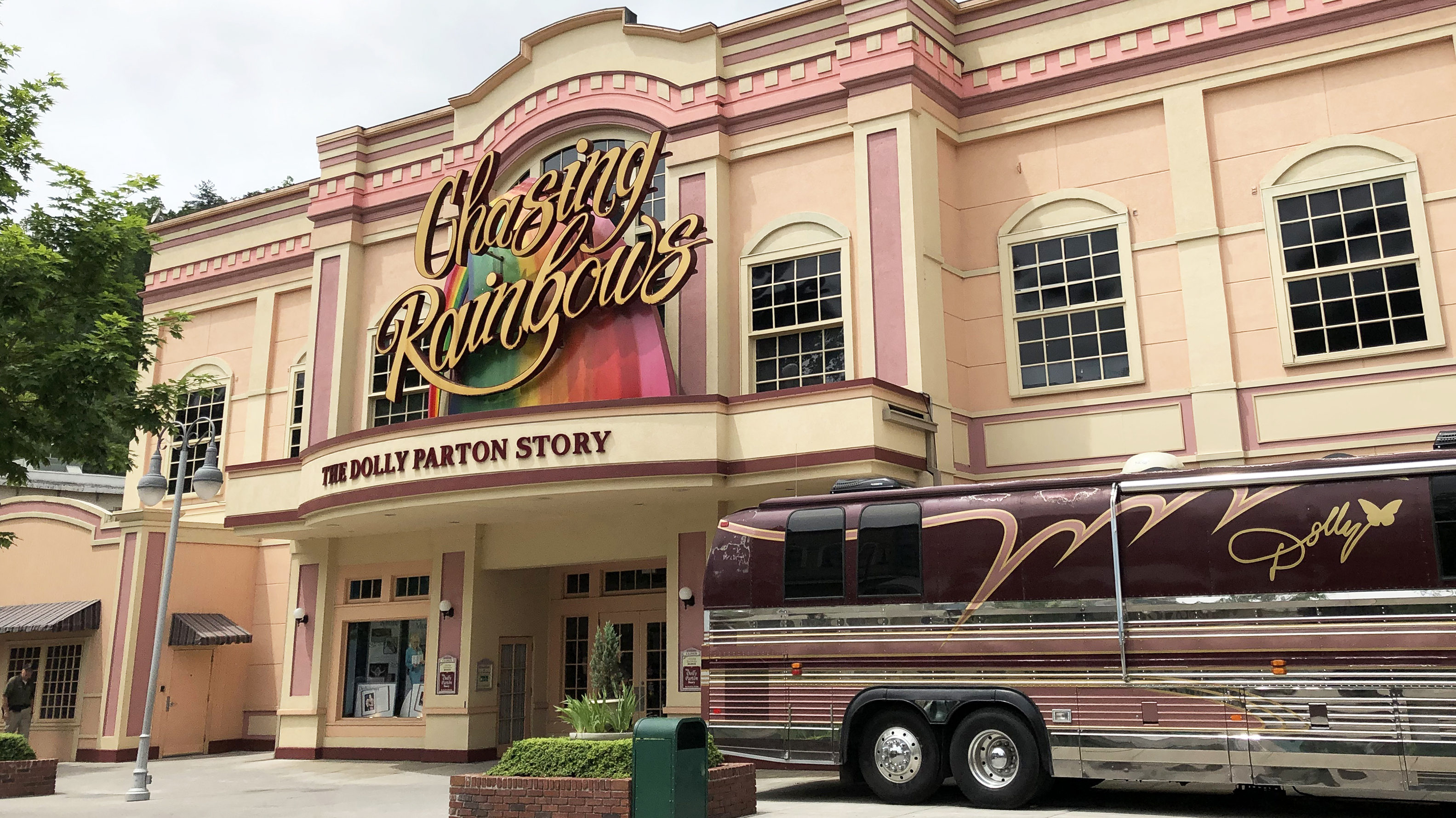The Chasing Rainbows museum features exhibits devoted to Dolly Parton's life and career, including costumes and gowns worn by Parton, as well as her many awards. Photo by MeLinda Schnyder.
